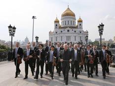 Virtuoses moscou - Les virtuoses de Moscou ©DR